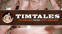 Tim Kruger